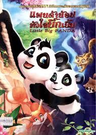 Výsledek obrázku pro little big panda