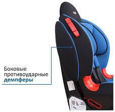 Купить <b>Автокресло</b> группа 1/2 (9-25 кг) <b>Siger Кокон</b>-<b>Isofix</b>, синий по ...