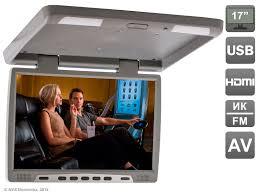 """<b>Автомобильный потолочный монитор</b> 17,3"""" Avis AVS117 (серый ..."""