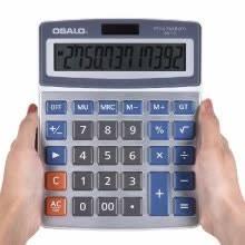 <b>Калькуляторы</b>- в наличии на JD.RU по специальной цене