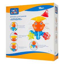 <b>Игрушка для ванной My</b> Angel Крабик 32 см (1002361882) купить ...