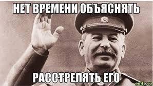 Офицер реактивного дивизиона 28-й бригады ВС РФ Родион Зобунов получил медаль за убийства украинцев, - InformNapalm - Цензор.НЕТ 6677