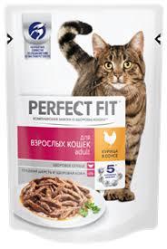 Корм для взрослых кошек <b>PERFECT FIT Adult</b> с курицей в соусе ...