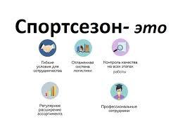 ПРАЗДНИКИ - купить в Москве по низкой цене с доставкой