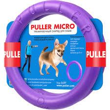Игрушка для собак <b>PULLER Тренировочный снаряд</b> Micro 12,5 см