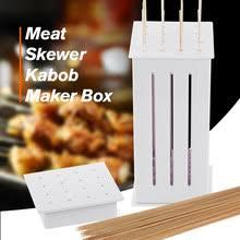 <b>Kebab</b> Maker Box