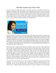 tailored essays reviews of zootopiacarlos bulosan essays on education