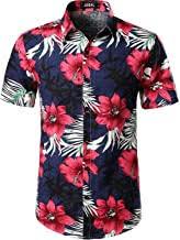 Mens Flower Shirt - Amazon.co.uk