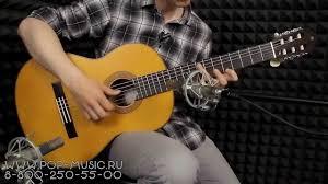 <b>Гитара классическая YAMAHA CG122MS</b> - YouTube