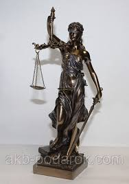 <b>Статуэтка Фемида Veronese</b> 32 см, богиня правосудия, цена ...