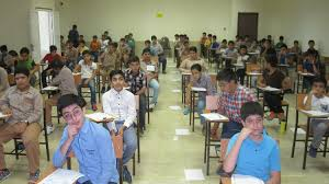 Image result for مدارس نمونه دولتی