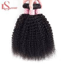 <b>LS Hair</b> 3Pcs/Lot Indian Afro Kinky Curly Hair Weave 3 <b>Bundles</b> 100 ...