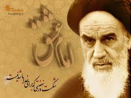 Image result for شهید مطهری اقا خامنه ای با امام خمینی