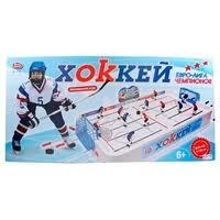 Play Smart <b>Хоккей</b> Евро-лига Чемпионов (0704) — <b>Настольный</b> ...