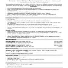 resume  examples of elementary teacher resumes  corezume coresume  elementary teacher resume examples teacher resume examples elementary teacher resume examples teaching education daycare