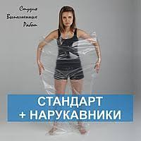 Нарукавник в России. Сравнить цены, купить потребительские ...