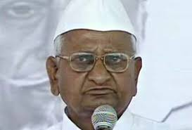 Washington: Anna Hazare and his organisation -India Against Corruption - has made it into the American spy agency CIA's World Factbook as a political ... - Anna_speech_at_MMRDA_295x200