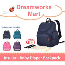 [<b>INSULAR</b>] <b>Baby Diaper Backpack</b> / <b>Diaper Bag</b> - MUMMY BAG ...