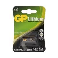 <b>Батарейки cr2032</b> в Кемерове – купить по низкой цене в ...