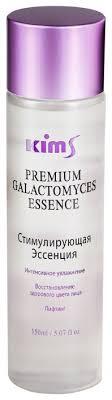 Kims Premium Galactomyces Essence Стимулирующая <b>эссенция</b> ...