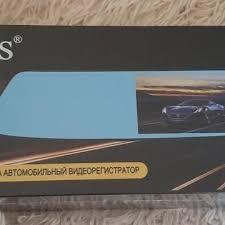 """<b>Автомобильный пылесос PROFFI AUTO</b> """"COLIBRI"""" – купить, цена ..."""