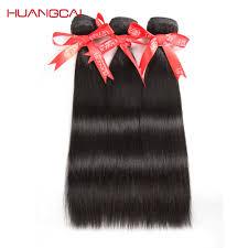 Detail Feedback Questions about <b>Brazilian Straight Hair</b> Bundles ...