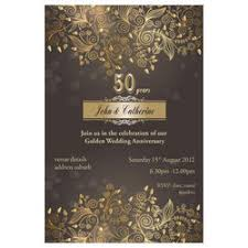 <b>Luxury Wedding Invitations</b> at Best Price in India