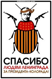 В Киеве на Троещине прогремел взрыв, предположительно, гранаты, - соцсети - Цензор.НЕТ 7913