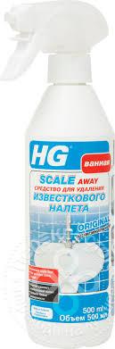 Купить <b>Средство чистящее HG</b> для удаления известкового ...