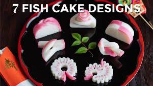 7 BEAUTIFUL DESIGNS to Cut Japanese Fish Cake (Kamaboko ...