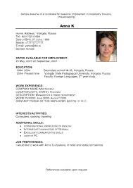 resume for maid service