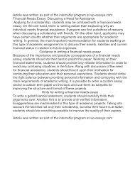 essay essay requesting scholarship writing essay for scholarship essay scholarship essay writer essay requesting scholarship