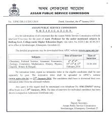 assam psc admit card 2017 latest apsc exam call letter available shortly interview schedule