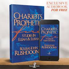 Chariots Of Prophetic Fire – Reconstructionist Radio (Audiobook)