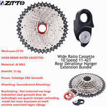 bike rear sprocket