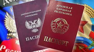Картинки по запросу паспорт днр и лнр