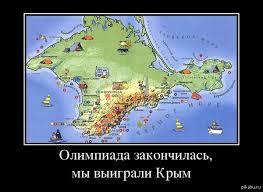В Раде зарегистрирован законопроект о выходе Украины из СНГ - Цензор.НЕТ 1955
