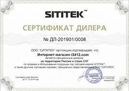 Мини-<b>весы Sititek C03</b> купить в Москве