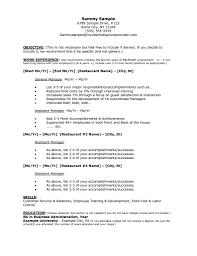 resume sample for a job  seangarrette coresume sample for a