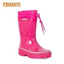 <b>Сапоги резиновые для девочки</b> Barkito, фуксия-in Ботинки from ...