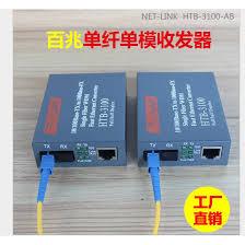 <b>Htb</b>-<b>3100AB Optical Fiber</b> Media Converter Single mode Single ...