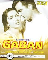 Image result for film (Gaban)(1966)