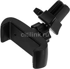 Купить <b>Держатель Ginzzu GH-318B</b> черный в интернет-магазине ...