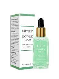<b>Успокаивающая сыворотка для лица</b> с гиалуроновой кислотой ...