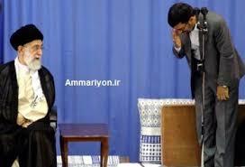 Afbeeldingsresultaat voor خامنه ای و احمدی نژاد عکس