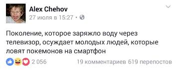Москва ожидает от Киева разъяснений по голосованию россиян в Украине на выборах в Госдуму, - МИД РФ - Цензор.НЕТ 6143