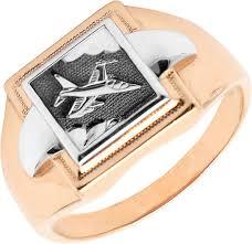 Мужская серебряная печатка ''Самолет'' <b>Aquamarine 54700</b>-<b>S-g-a</b> ...