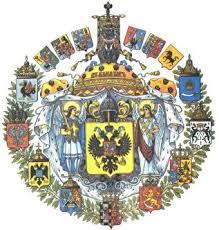 Большой государственный <b>герб Российской</b> империи