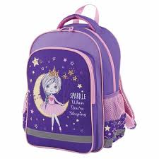"""Рюкзак <b>ПИФАГОР</b> SCHOOL для начальной школы, """"<b>MOON</b> ..."""