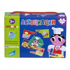 <b>Dream makers</b> Игра детская настольная Ассоциации ...